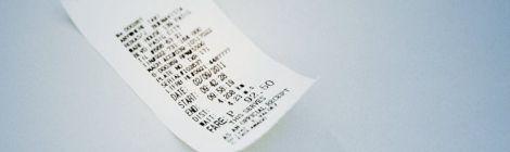 receipt-flickr-briansahagun-5431410890